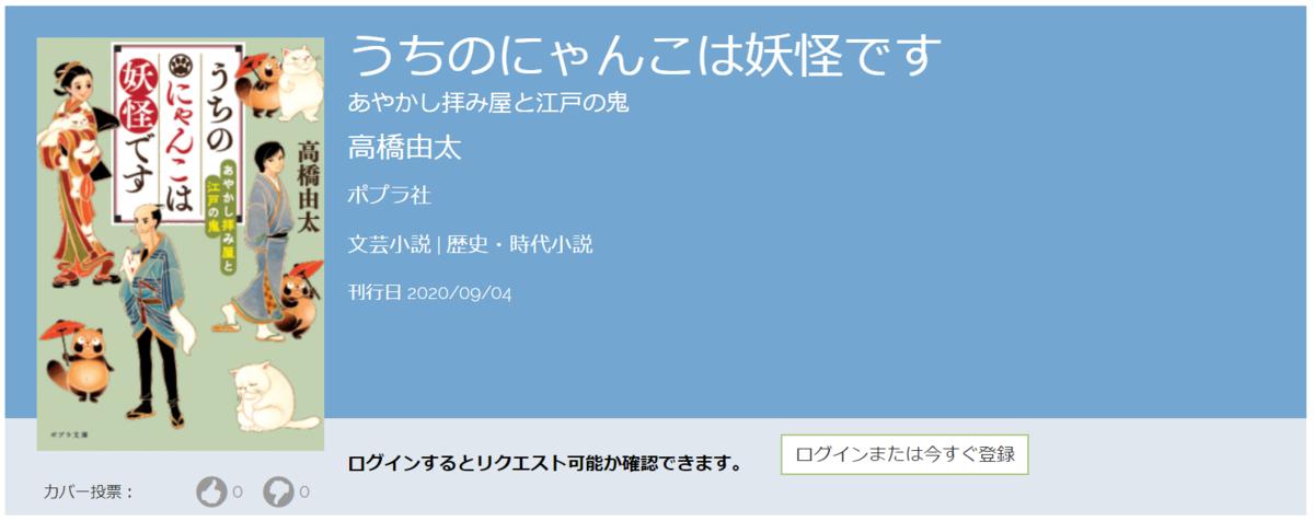 f:id:takahashiyuta2:20200818114113p:plain