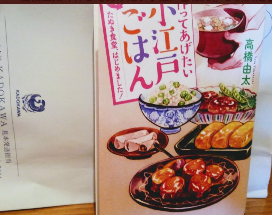 f:id:takahashiyuta2:20200820162027p:plain