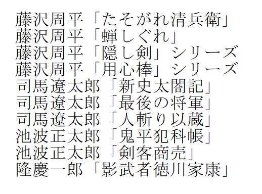 f:id:takahashiyuta2:20200827083510p:plain