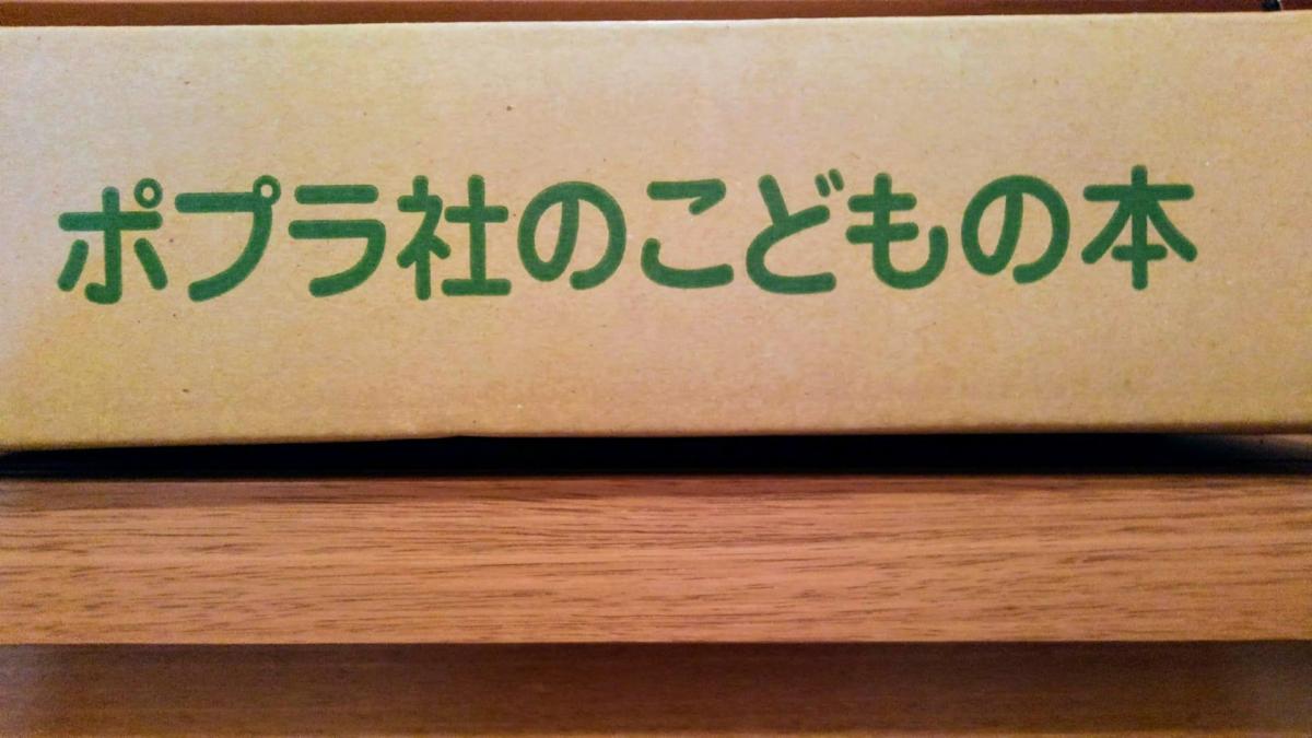 f:id:takahashiyuta2:20200827124323p:plain