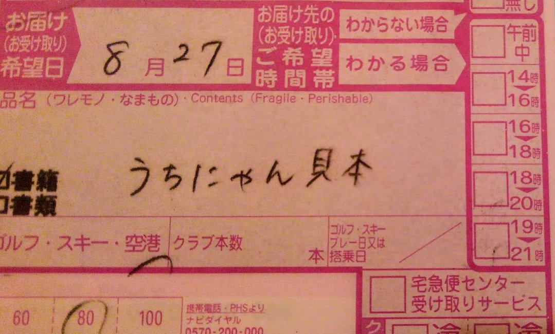 f:id:takahashiyuta2:20200827124353p:plain