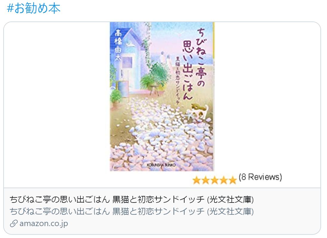 f:id:takahashiyuta2:20200831063508p:plain
