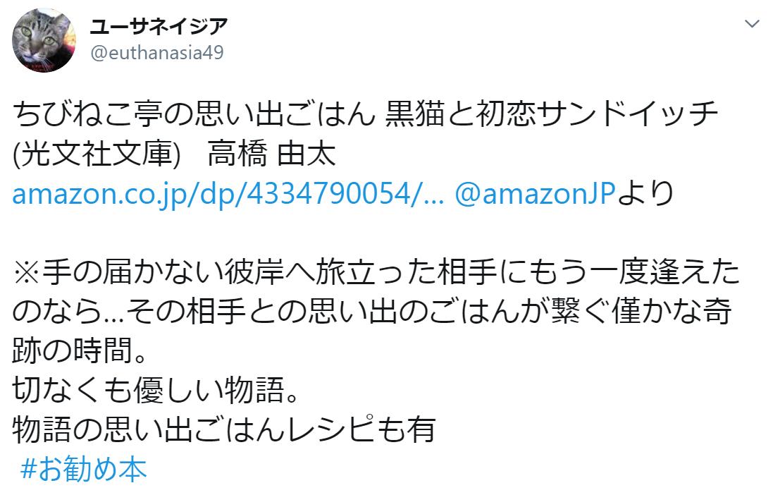 f:id:takahashiyuta2:20200831063717p:plain