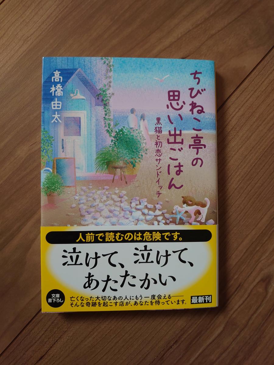 f:id:takahashiyuta2:20200907044251p:plain