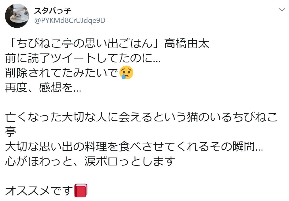 f:id:takahashiyuta2:20200907044648p:plain