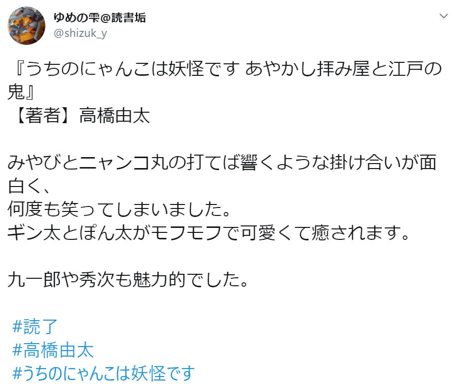 f:id:takahashiyuta2:20200908082616p:plain