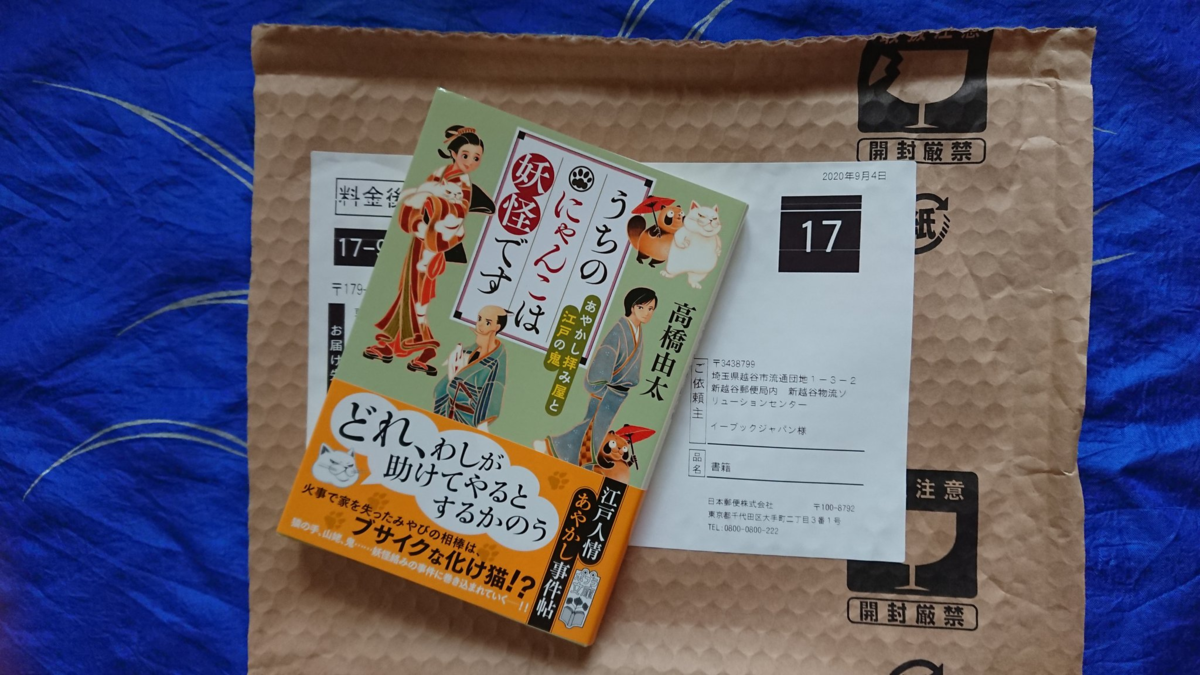 f:id:takahashiyuta2:20200911085355p:plain