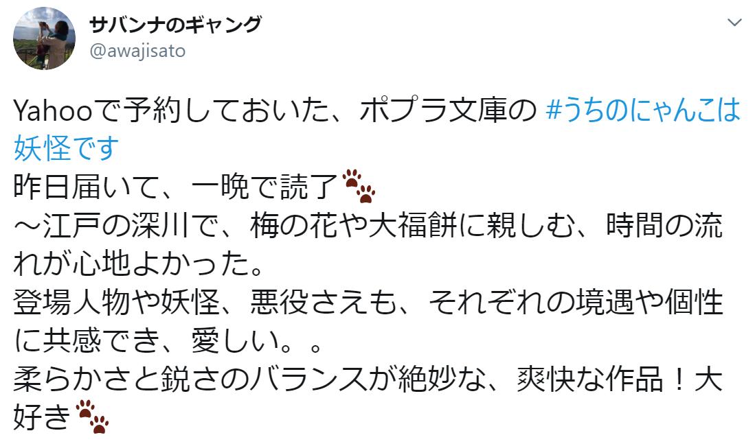 f:id:takahashiyuta2:20200911085440p:plain