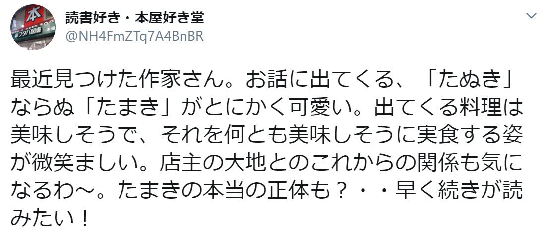 f:id:takahashiyuta2:20200915052942p:plain