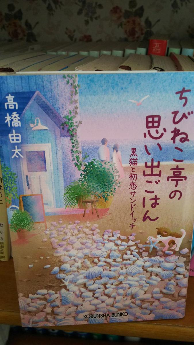 f:id:takahashiyuta2:20200916064223p:plain