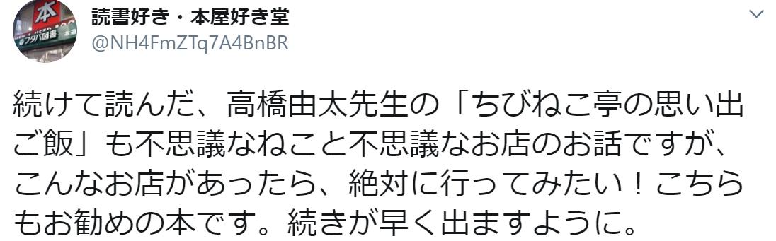 f:id:takahashiyuta2:20200916064304p:plain