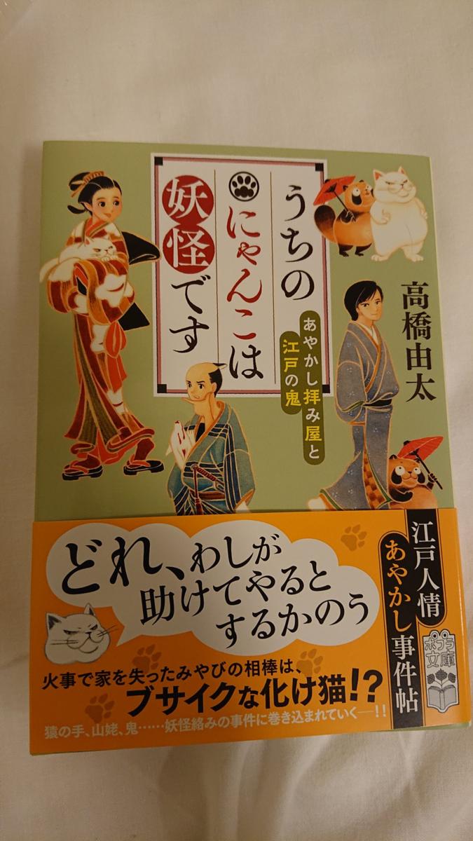 f:id:takahashiyuta2:20200918052747p:plain