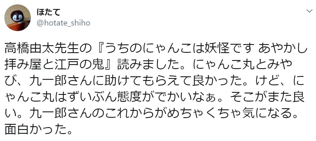 f:id:takahashiyuta2:20200918052811p:plain