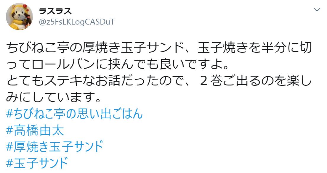 f:id:takahashiyuta2:20200918083628p:plain
