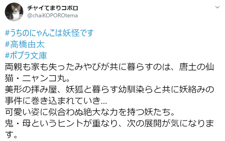 f:id:takahashiyuta2:20200921164316p:plain