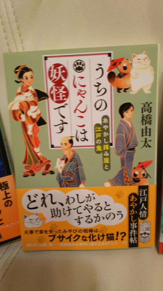 f:id:takahashiyuta2:20200928183358p:plain