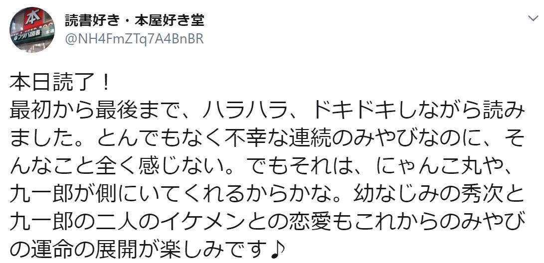f:id:takahashiyuta2:20200928183432p:plain