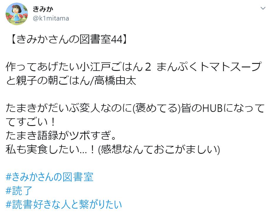 f:id:takahashiyuta2:20201007205301p:plain