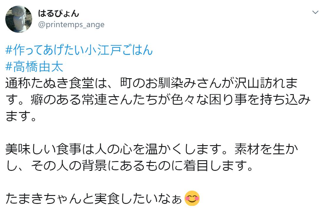 f:id:takahashiyuta2:20201008223327p:plain
