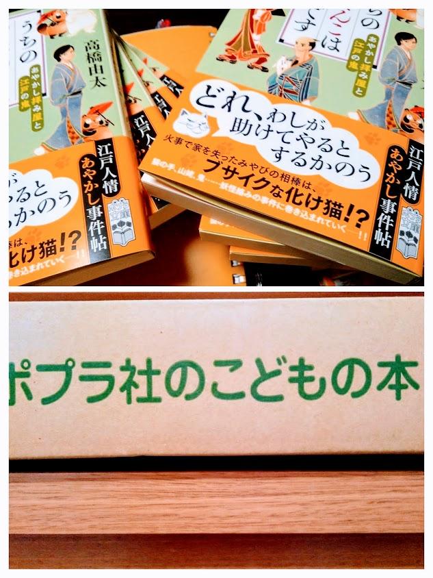 f:id:takahashiyuta2:20201012160659j:plain