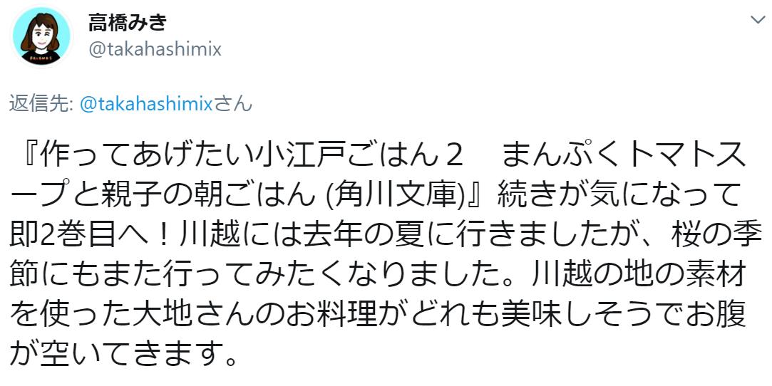 f:id:takahashiyuta2:20201012223122p:plain
