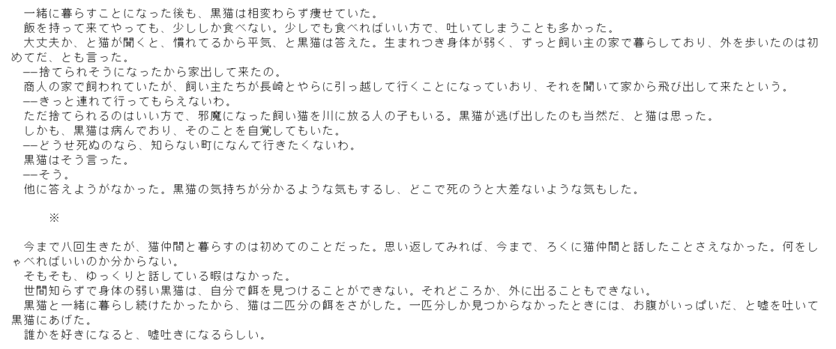 f:id:takahashiyuta2:20201013230406p:plain