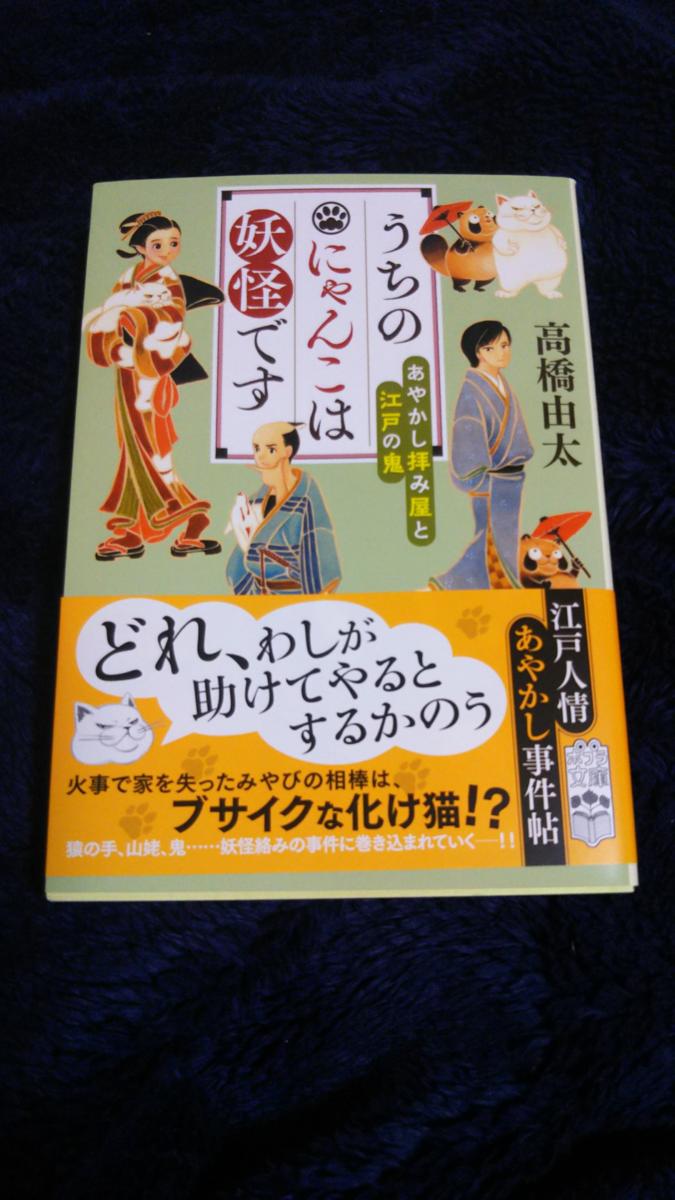 f:id:takahashiyuta2:20201016223732p:plain