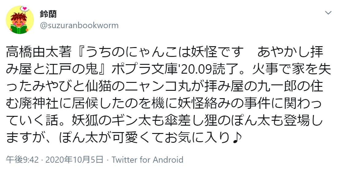 f:id:takahashiyuta2:20201021065823p:plain