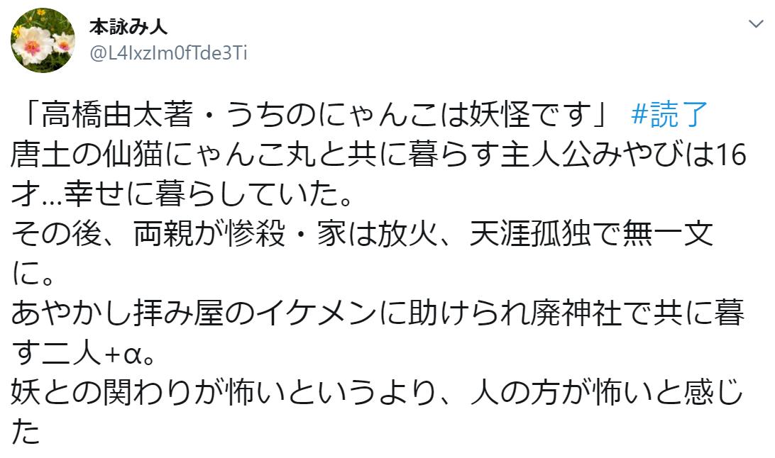 f:id:takahashiyuta2:20201022071732p:plain