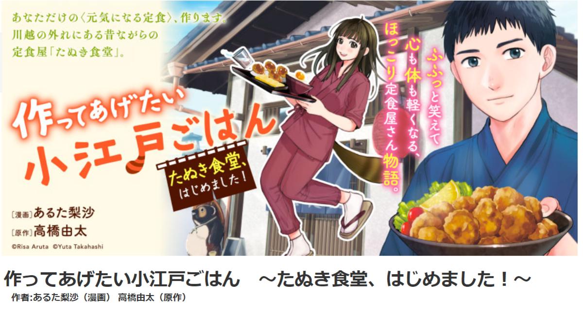 f:id:takahashiyuta2:20201024105801p:plain