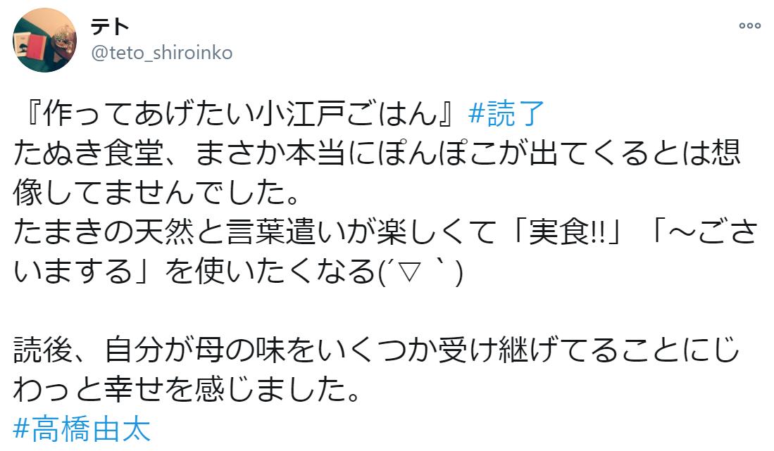 f:id:takahashiyuta2:20201026062048p:plain