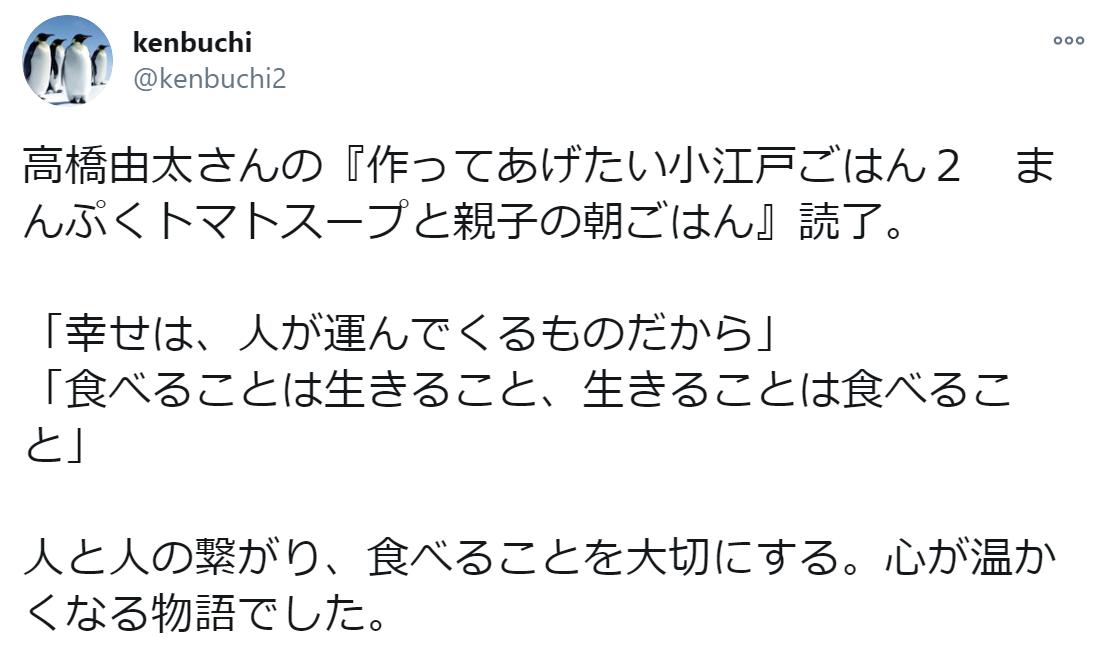 f:id:takahashiyuta2:20201027213921p:plain