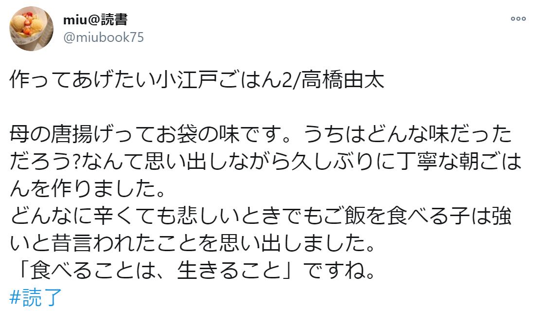 f:id:takahashiyuta2:20201101115917p:plain