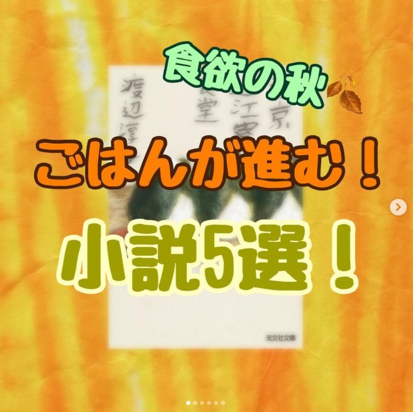 f:id:takahashiyuta2:20201113223148p:plain