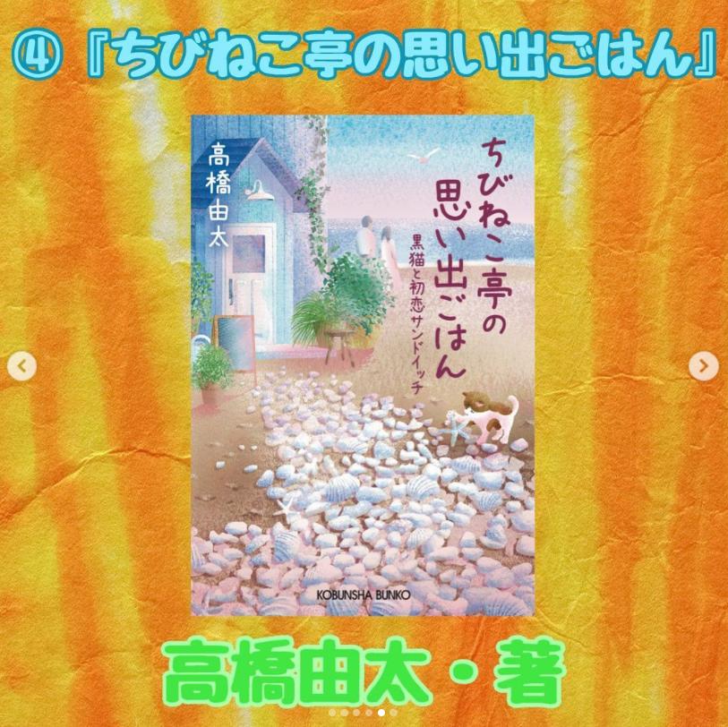 f:id:takahashiyuta2:20201113223222p:plain