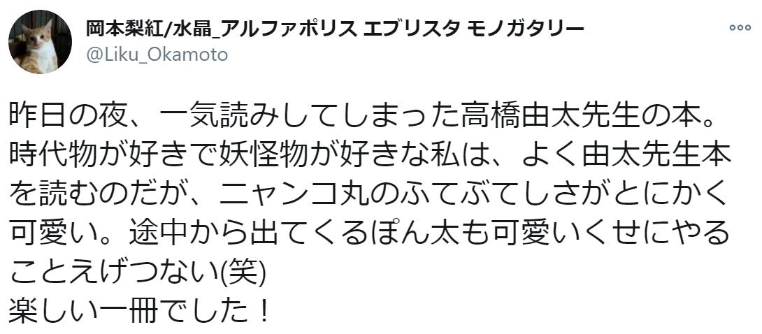 f:id:takahashiyuta2:20201118082527p:plain