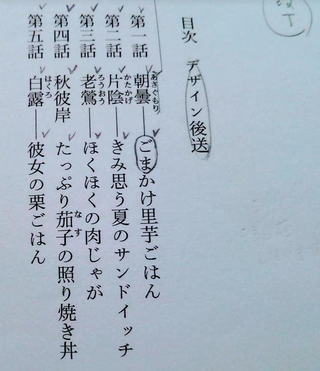 f:id:takahashiyuta2:20201119085146p:plain