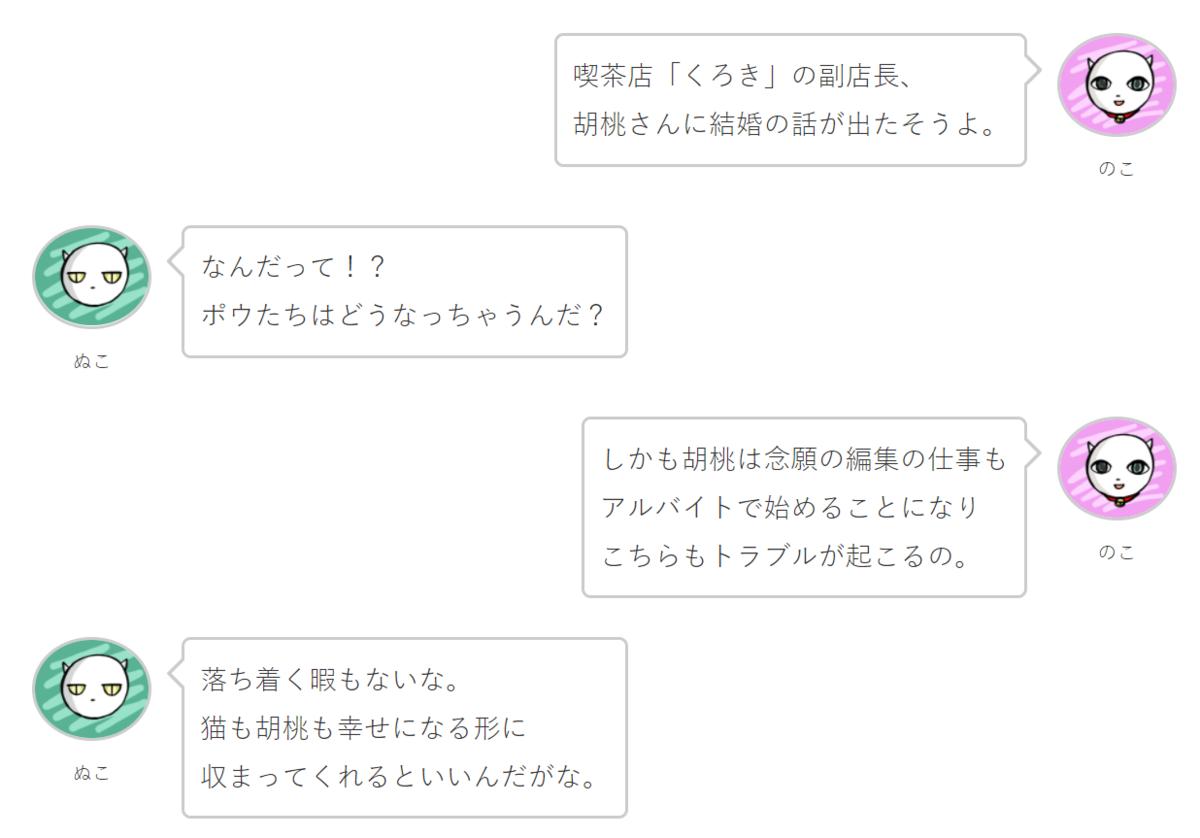 f:id:takahashiyuta2:20201125151715p:plain