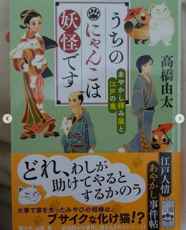 f:id:takahashiyuta2:20201127212206p:plain