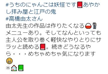 f:id:takahashiyuta2:20201127212408p:plain
