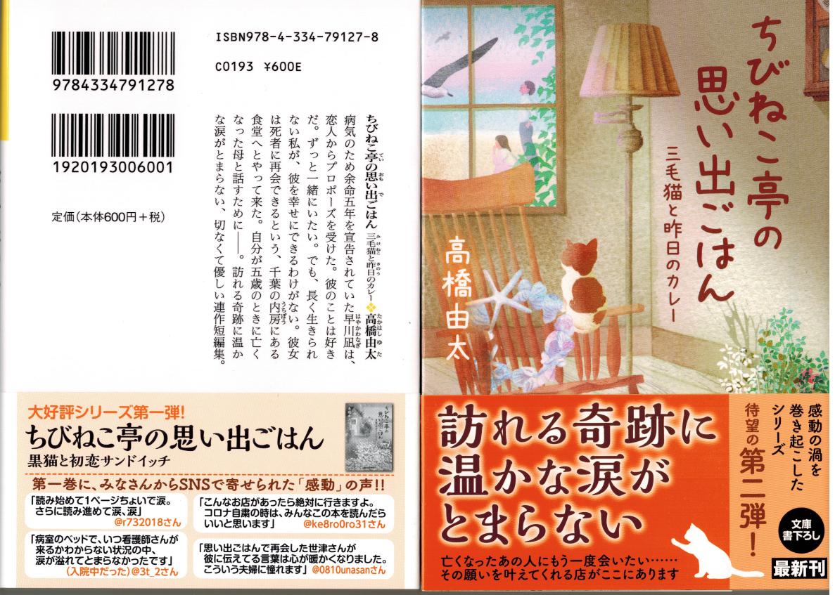 f:id:takahashiyuta2:20201128134811p:plain