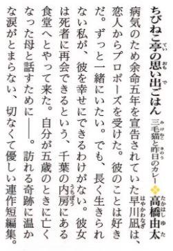 f:id:takahashiyuta2:20201128212436j:plain