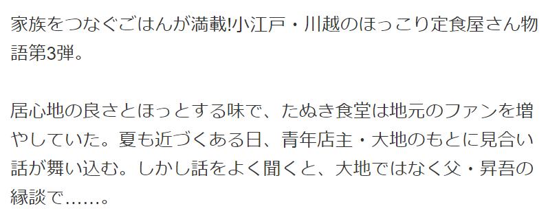 f:id:takahashiyuta2:20201130162049p:plain