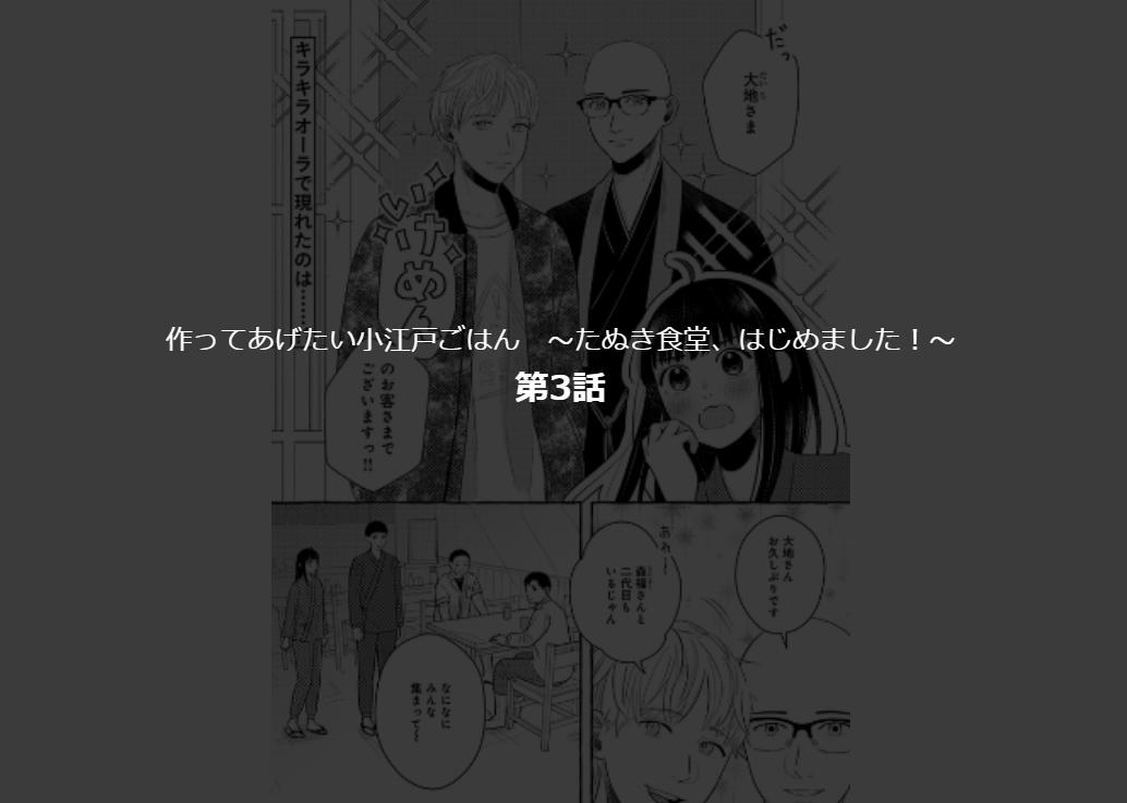 f:id:takahashiyuta2:20201203135725p:plain