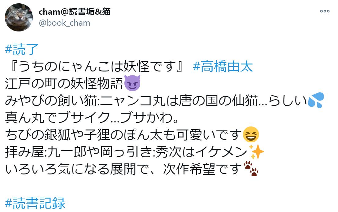 f:id:takahashiyuta2:20201207183634p:plain