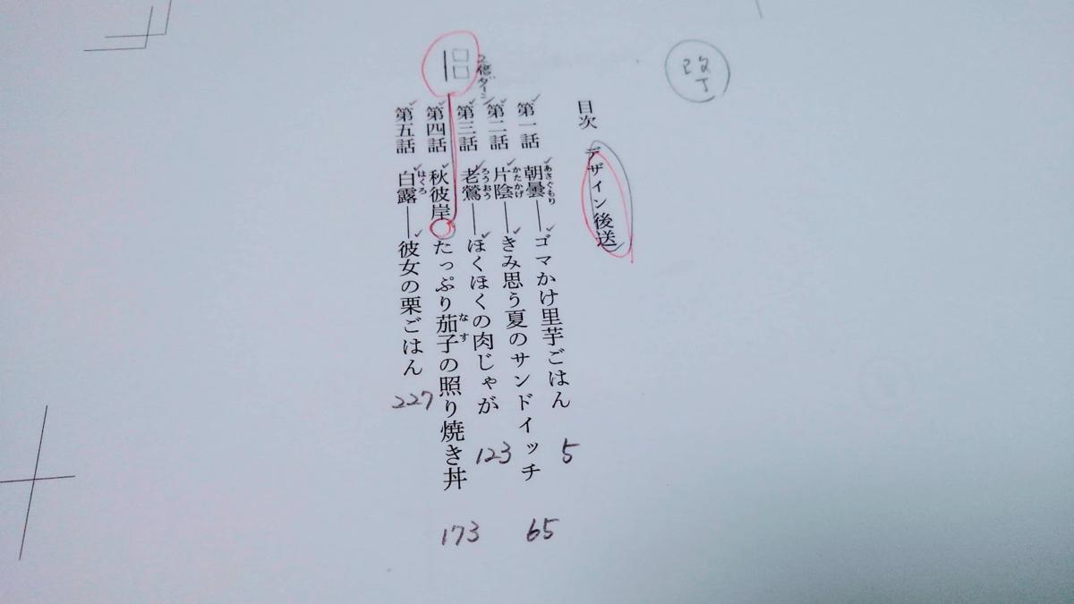 f:id:takahashiyuta2:20201209134426p:plain