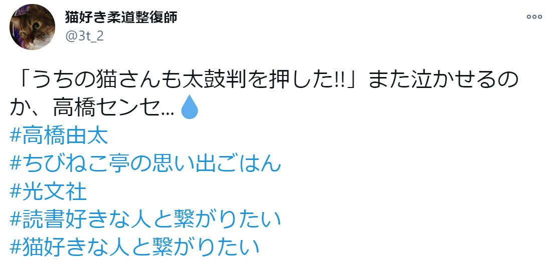 f:id:takahashiyuta2:20201210061924p:plain