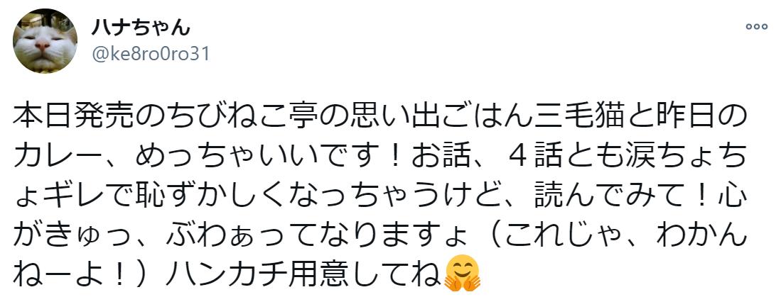 f:id:takahashiyuta2:20201211063318p:plain
