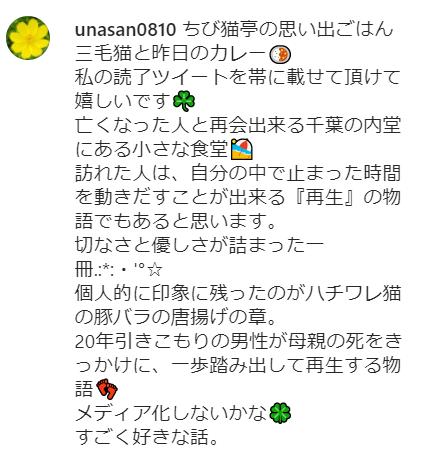 f:id:takahashiyuta2:20201214064716p:plain