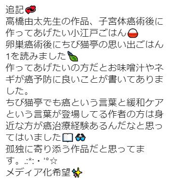 f:id:takahashiyuta2:20201214064750p:plain